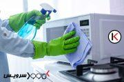مراحل گام به گام تمیز کردن ماکروویو های کنوود