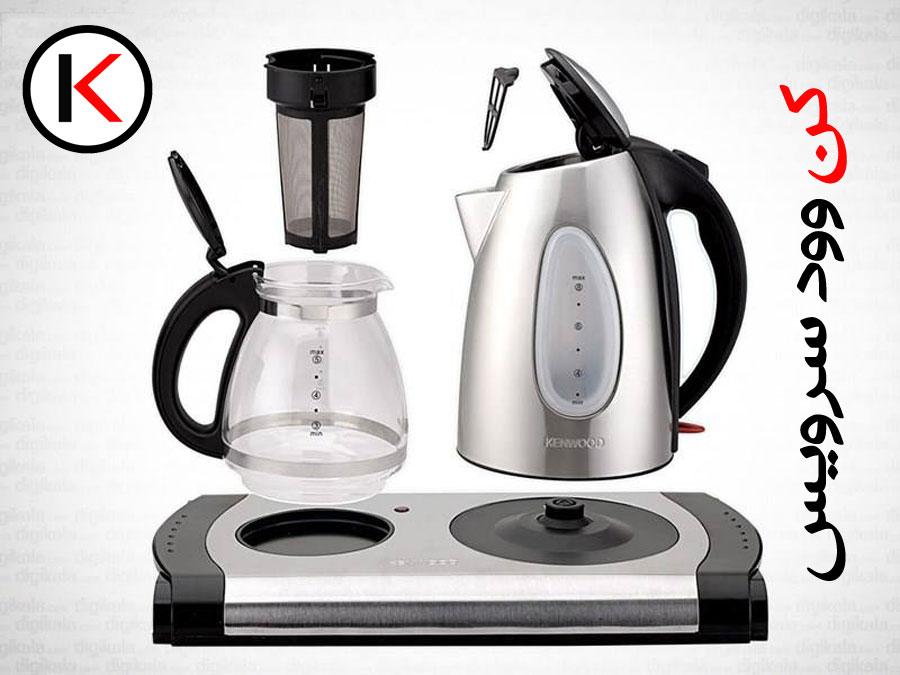 راهنمایی استفاده از چای ساز کن وود مدل sjt 640